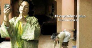 Travail domestique au Maroc : Une loi qui fait polémique