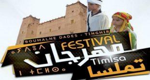 Festival Timlsa : Boumalne Dadès en fête