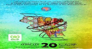 Cinéma africain: Et de 20 pour le Festival de Khouribga !