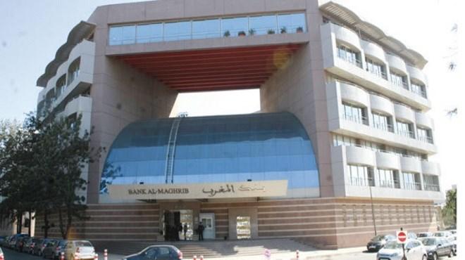 Flexibilité du dirham et banques participatives : Encore beaucoup de travail !