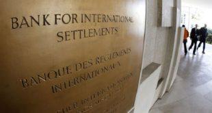 Maroc/Déficit budgétaire : Ce qu'en pense la BRI