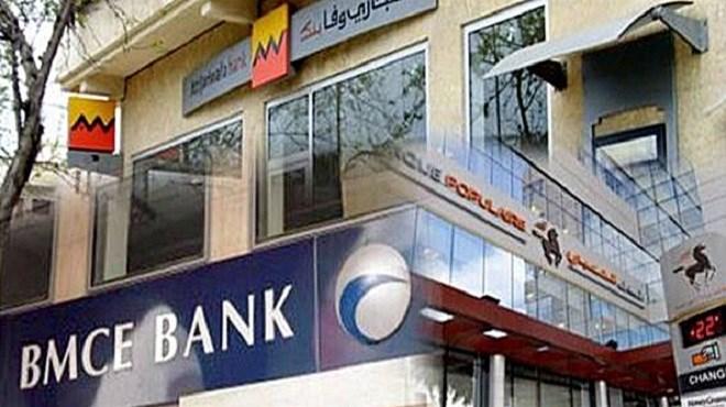 Banques : La guerre contre les impayés