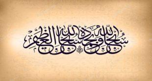 Calligraphie : Des lettres pour le début de saison