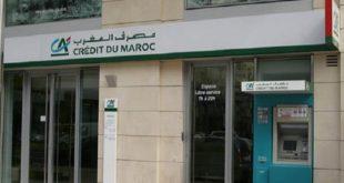 Crédit du Maroc : La dématérialisation au service des clients