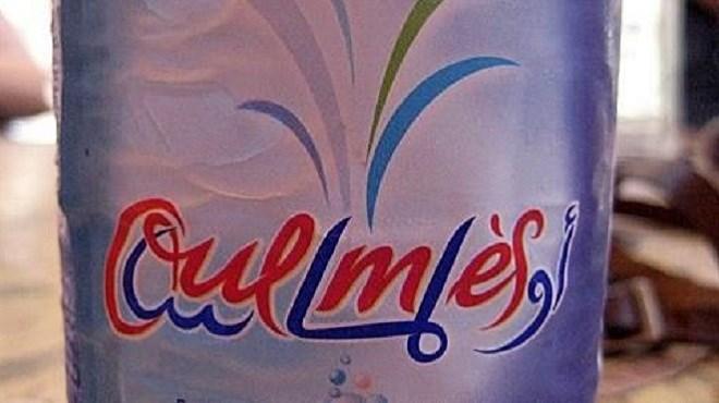 Oulmès : Un effet volume au 1er semestre 2017