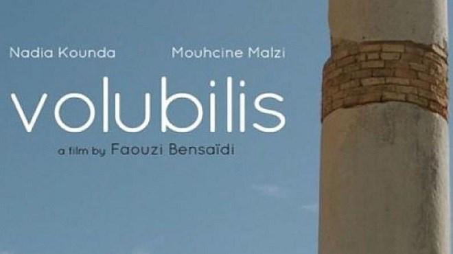 Maroc/Cinéma : Le «Volubilis» de Bensaïdi en Egypte