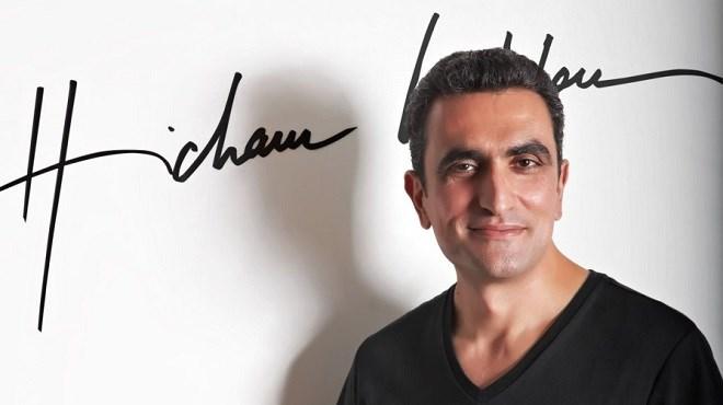 Exposition Out Of Box de Hicham Lahlou à Paris
