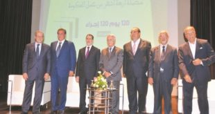 Maroc : Les 120 premiers jours du Gouvernement