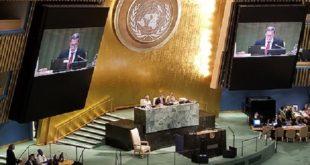 AG de l'ONU : Le Maroc préside le débat de la 72ème session