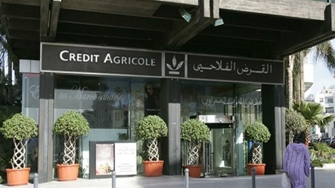 CAM : Emission d'un emprunt obligataire subordonné