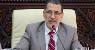 Réforme du modèle de développement : El Othmani annonce la création d'une Commission spéciale