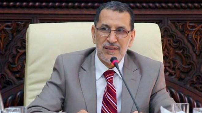 Enseignement : El Othmani contre l'utilisation de la Darija dans les manuels scolaires