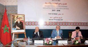 L'Académie du Maroc : La saison 2017-2018 se penche sur l'Amérique Latine