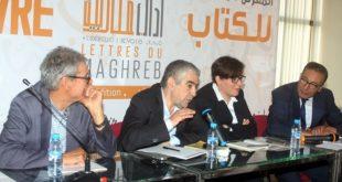 Salon Maghrébin du Livre d'Oujda : Les activités phares