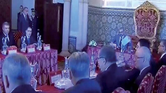 SM le Roi préside un Conseil des ministres axé sur le volet social