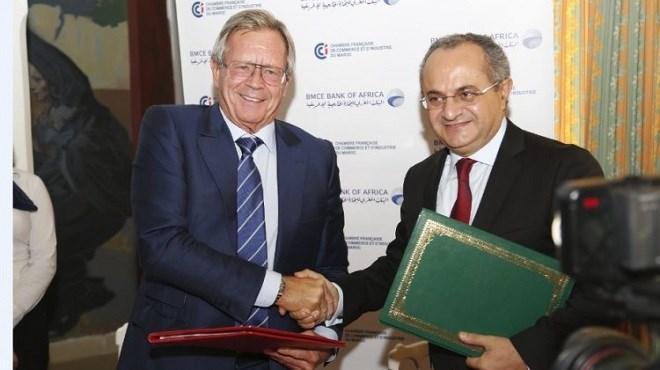 Maroc-Afrique-Europe : Convention BMCE BoA-CFCIM en faveur des entreprises