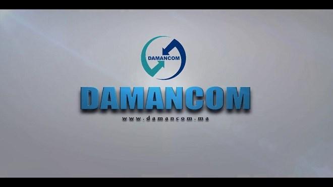 Damancom 2 : La CNSS mise sur la transparence