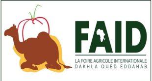 Sahara : Et de deux pour la Foire Agricole Internationale de Dakhla