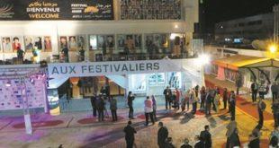 Cinéma et Migrations : Le Cameroun à l'honneur en novembre 2017