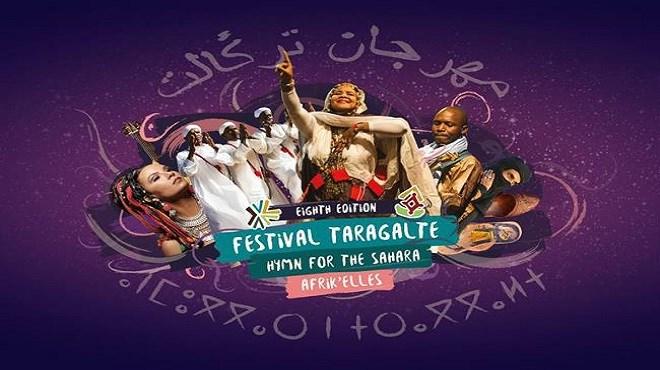 Taragalte 2017 : M'Hamid El Ghizlane en fête