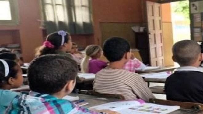 De quoi rêvent les jeunes Marocains ?