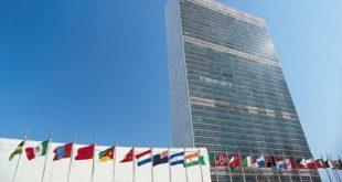 Maroc-ONU : 1,54 million de dollars pour les politiques publiques