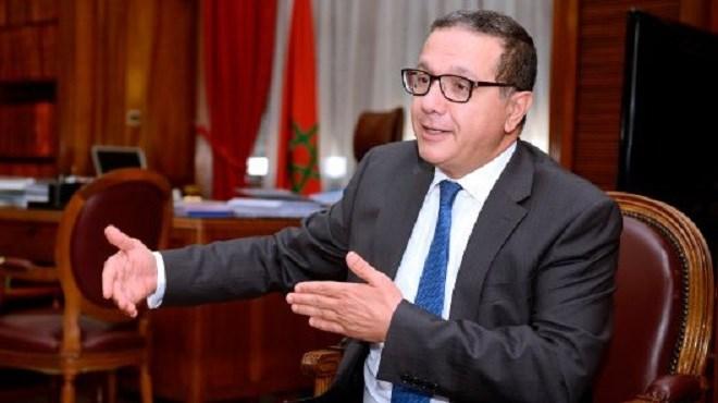 Bank Al-Maghrib : De quoi est fait le nouveau statut ?