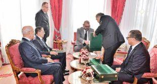 Plan de développement d'Al Hoceima : Le Roi reçoit les rapports d'enquête