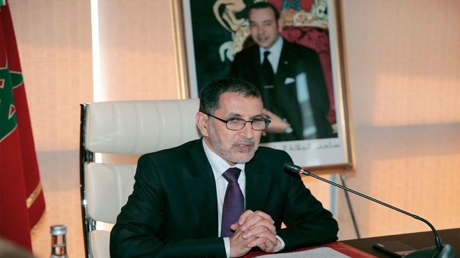 Saâd Eddine El Othmani représente SM le Roi à l'investiture du Président malien