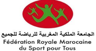 Triathlon : Un stage au profit de 37 jeunes triathlètes africains