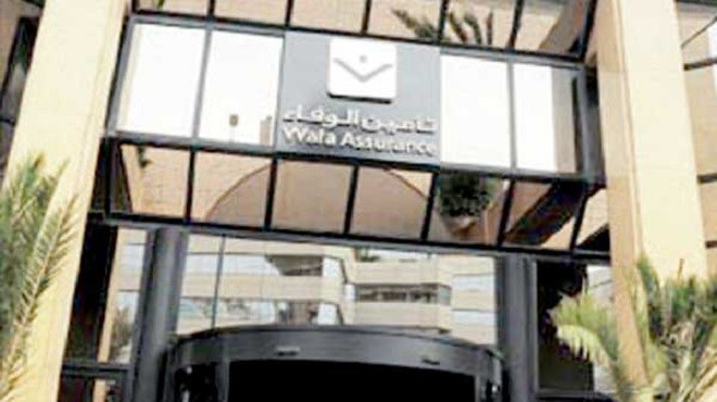 Wafa Assurance : Cap sur la CEDEAO