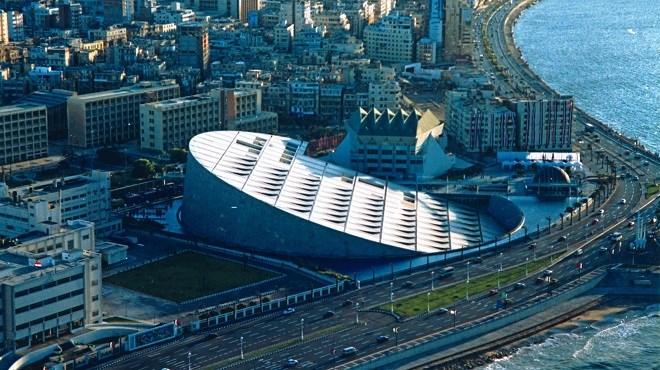 Bibliothèque d'Alexandrie : Pour la mémorisation du patrimoine arabe