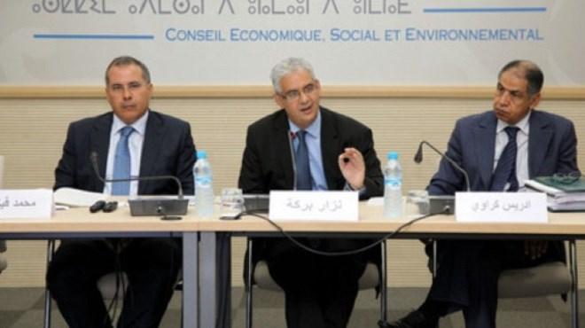 Richesse globale du Maroc : Ce que révèle l'étude du CESE et de BAM
