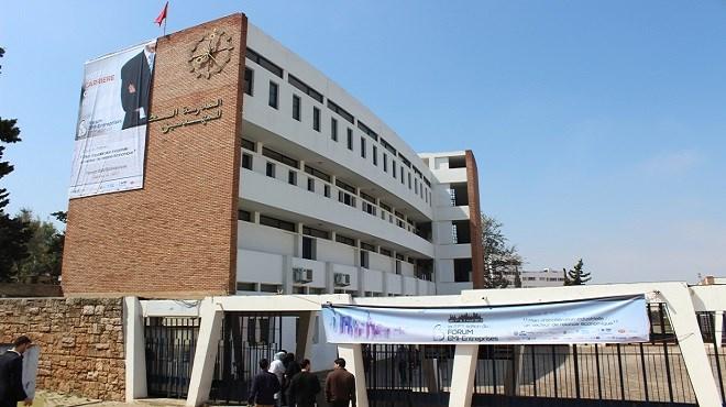 Maroc/AIEM : Une initiative pour consacrer l'ouverture sur l'Afrique