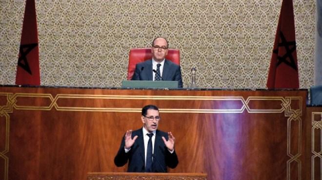 El Othmani devant la Chambre des conseillers