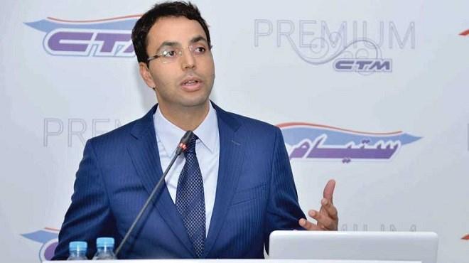 Transport routier : La CTM lance sa nouvelle application mobile