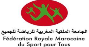 Sports pour tous : La caravane nationale met le cap sur les provinces du sud