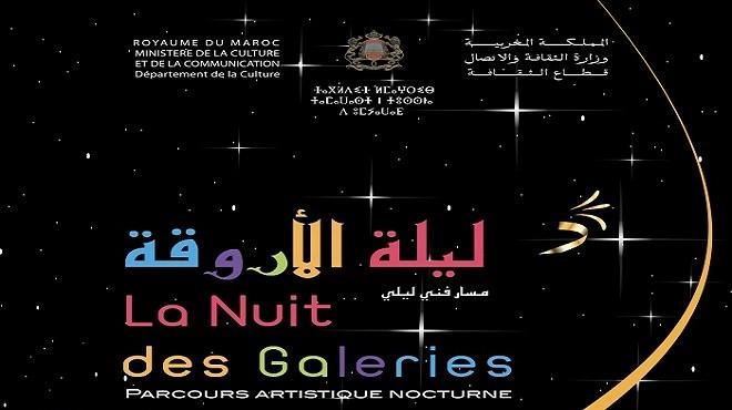 Marrakech : La ville au rythme de «La Nuit des Galeries»