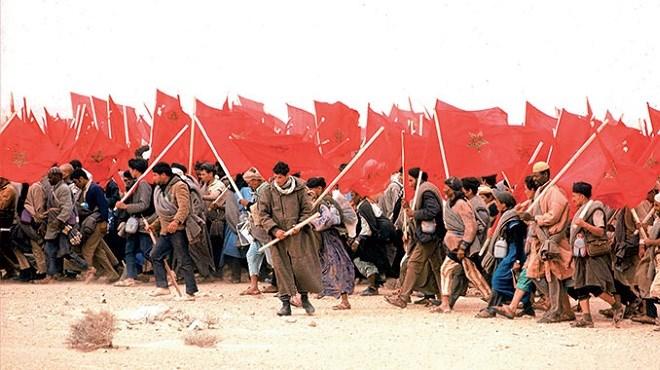 Le peuple marocain célèbre le 44e anniversaire de l'annonce de la Marche Verte