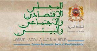 Richesse globale du Maroc : Etude commune du CESE et de Bank Al-Maghrib