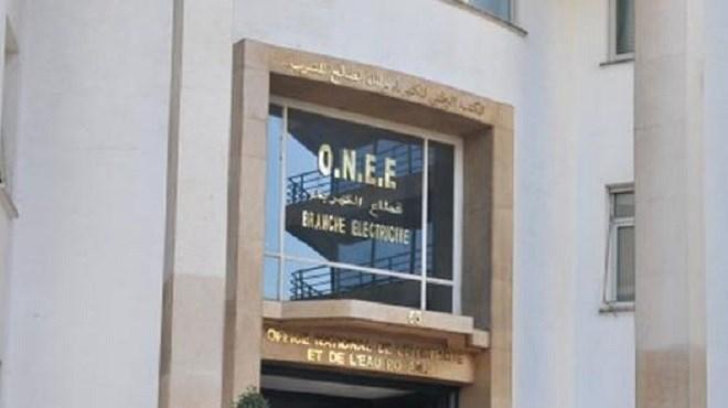 ONEE : La coopération avec l'AFD renforcée