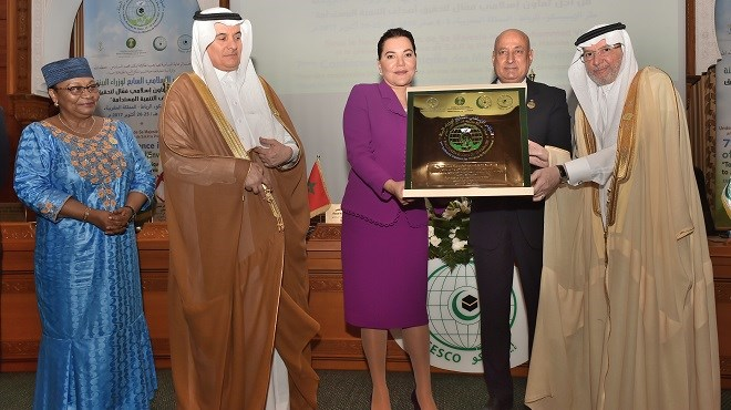 Fondation Mohammed VI-ISESCO : Nouveau programme pour l'Environnement