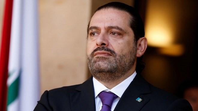 Liban : Episode choc pour nouvelle saison
