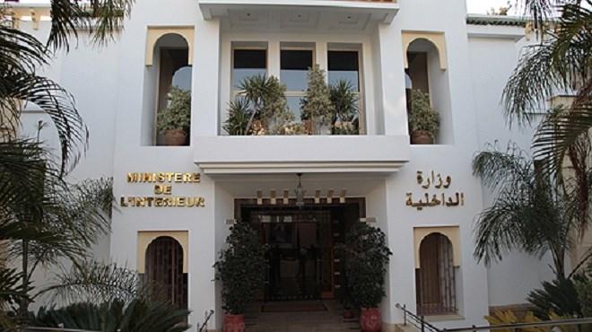 Tanger : La coopération décentralisée franco-marocaine se mobilise en faveur du développement du tourisme durable et solidaire