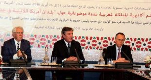 Maroc-Amérique latine : L'appel de Fernando Collor