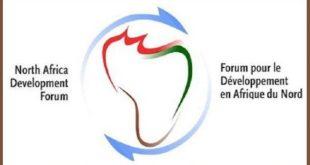 CEA : Quel modèle de développement pour l'Afrique ?