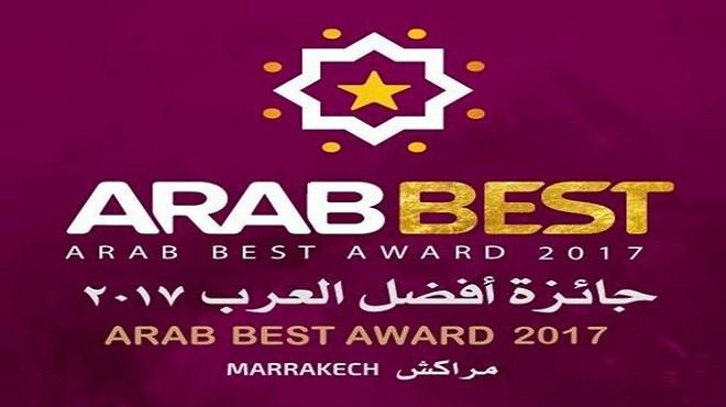Arab Best Award 2017 : Les entreprises marocaines au top !