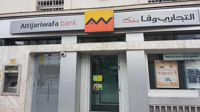 Attijariwafa bank Europe lance «Attijari' Money»