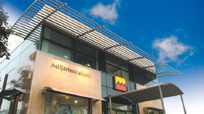Attijariwafa bank : 3 prix d'excellence
