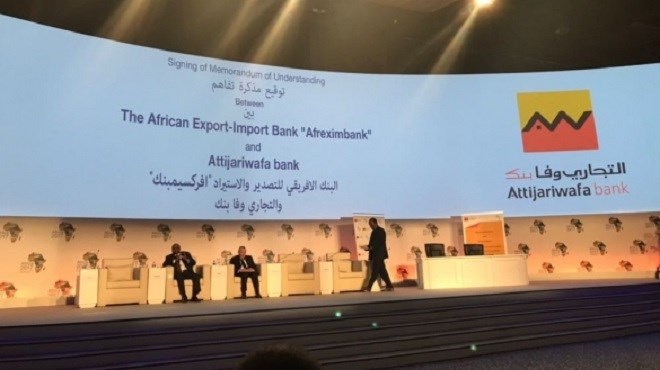 AWB et Afreximbank s'engagent à développer les investissements en Afrique